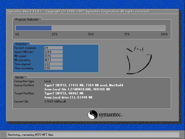 深度技术Ghost Win10 x64位 万能纯净版v2019.12(激活版)