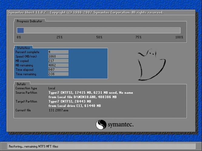 新萝卜家园Ghost Win10 x64 万能专业版 V2019年07月(自动激活)