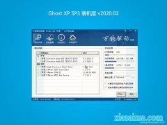 系统之家GHOST XP SP3 家庭装机版 v202002