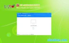 新萝卜家园Ghost Win10x86 快速专业版 2020V02(自动激活)