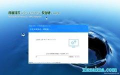 深度技术Ghost Win10 (64位) 安全专业版 2020V02(无需激活)