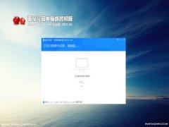 番茄花园Windows10 大神2021新年春节版32位