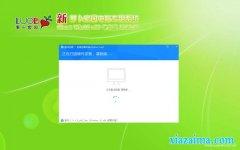 新萝卜家园Ghost Win10x86 推荐专业版 v2020.03月(自动激活)