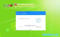 新萝卜家园Ghost Win10 X64 推荐专业版 v2020.03(永久激活)