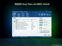 深度技术Ghost Win8.1x86 极速纯净版2021V03(自动激活)