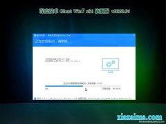 深度技术Windows7 专用装机版32位 v2020.04