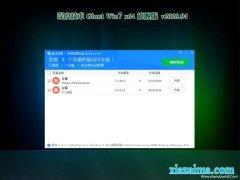 深度技术Win7 Ghost 64位 经典装机版 v2020.04