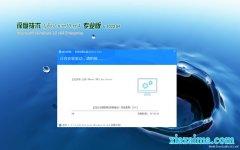 深度技术Window10 v2020.04 64位 精心装机版