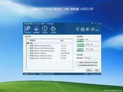 电脑公司Ghost Win8.1x86 万能装机版v2021.05(无需激活)