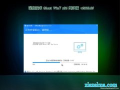 深度技术GHOST win7x86 最新纯净版2020V05(免激活)