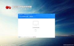 番茄花园Ghost Win10x86 推荐专业版 V2021.07月(永久激活)