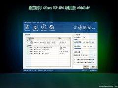 深度技术WinXP 最新装机版 2020.07