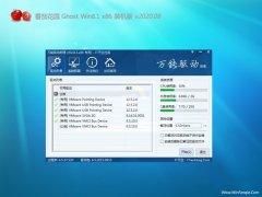 番茄花园Windows8.1 2020.08 32位 大师装机版