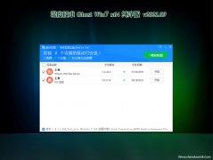 深度技术GHOST WIN7 x64 经典纯净版2021年09月(激活版)