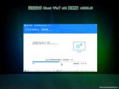 深度技术Win7 多驱动中秋国庆版 2020.10(32位)