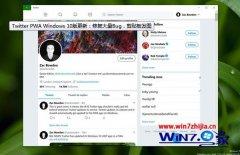 大神研习TwitterpwAwin10系统版更新:Bug,增加剪贴板发图功能的步骤?