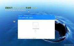 深度技术Ghost Win10x86 电脑城专业版 2020.12(永久激活)