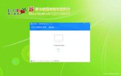 新萝卜家园Windows10 32位 游戏装机版 v2019.12