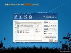 雨林木风GHOST XP SP3 推荐装机版 V2021年01月
