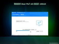 深度技术GHOST win7x86 快速旗舰版 2021V01(自动激活)
