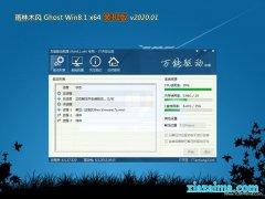 雨林木风Ghost Win8.1 (X64) 万能装机版V2020年01月(无需激活)