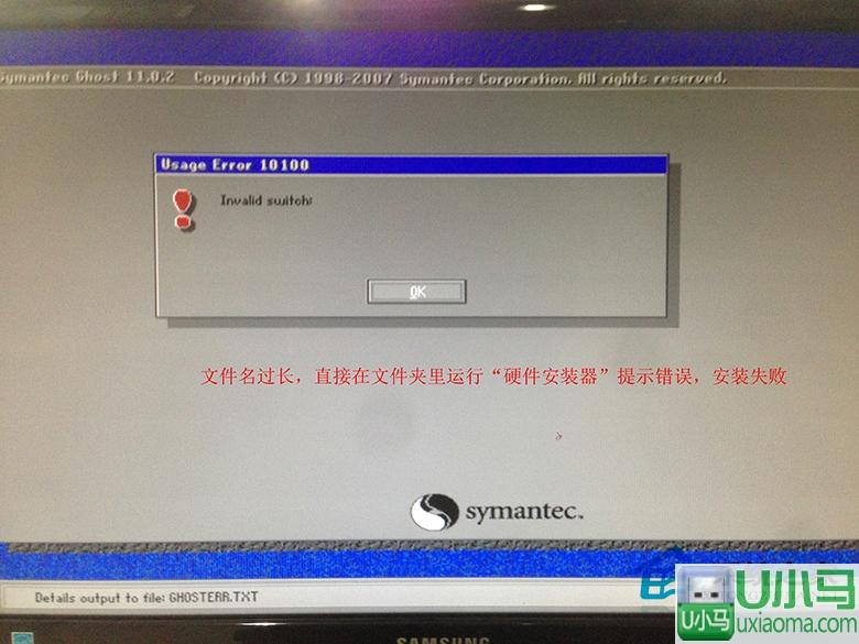 Win7系统本地硬盘安装教程